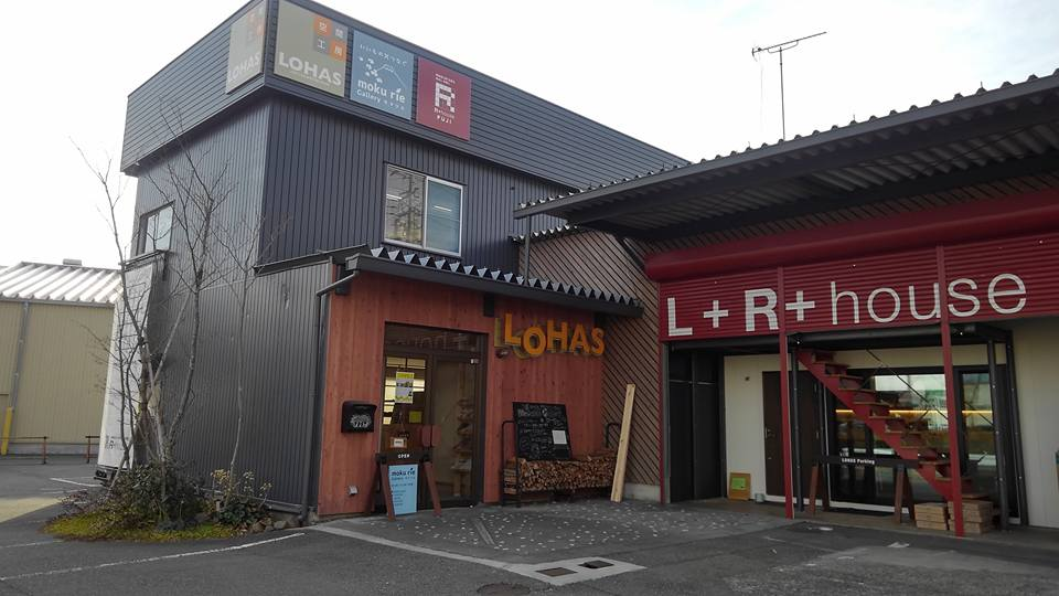 R+house,R+house富士,富士市
