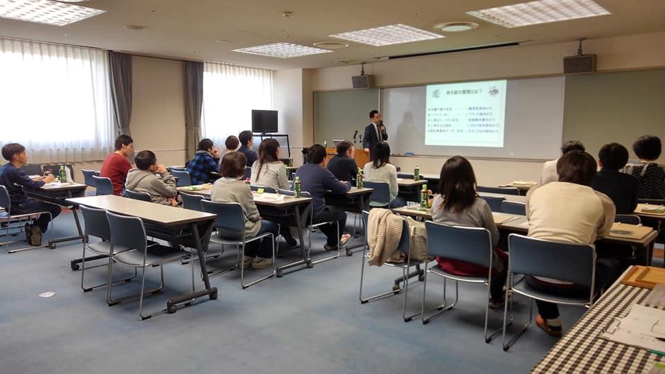 富士市の家づくり勉強会