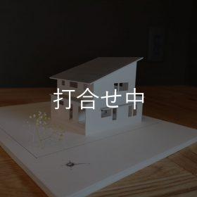 建築家と建てるR+house