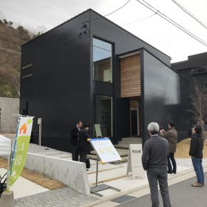 lohasで建築家と家を建てる