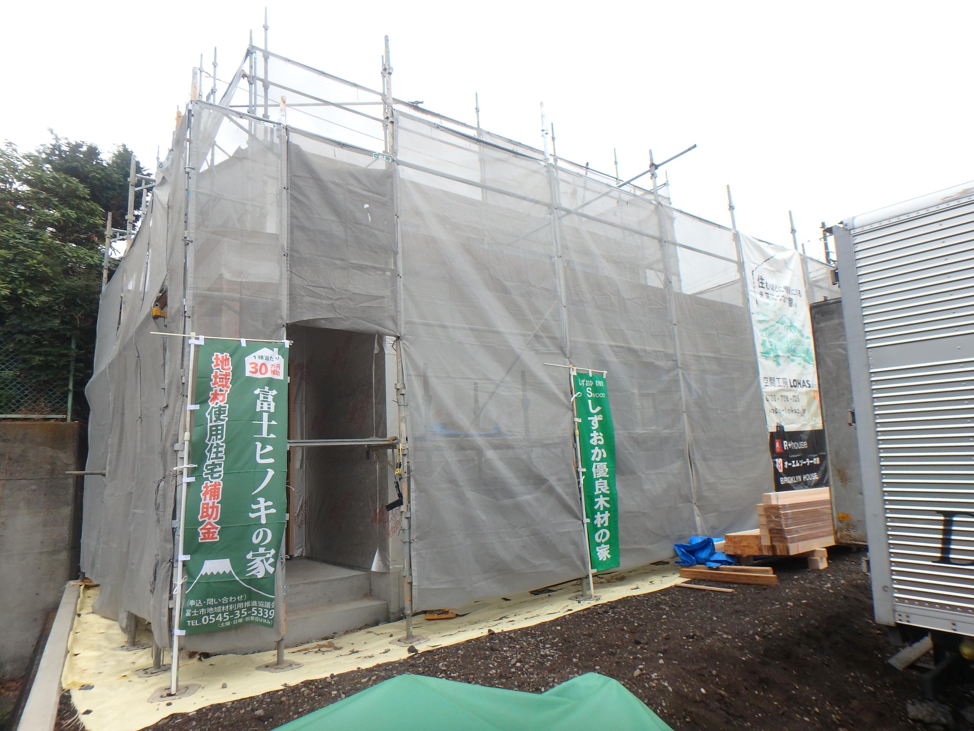 富士市で建てる木の家