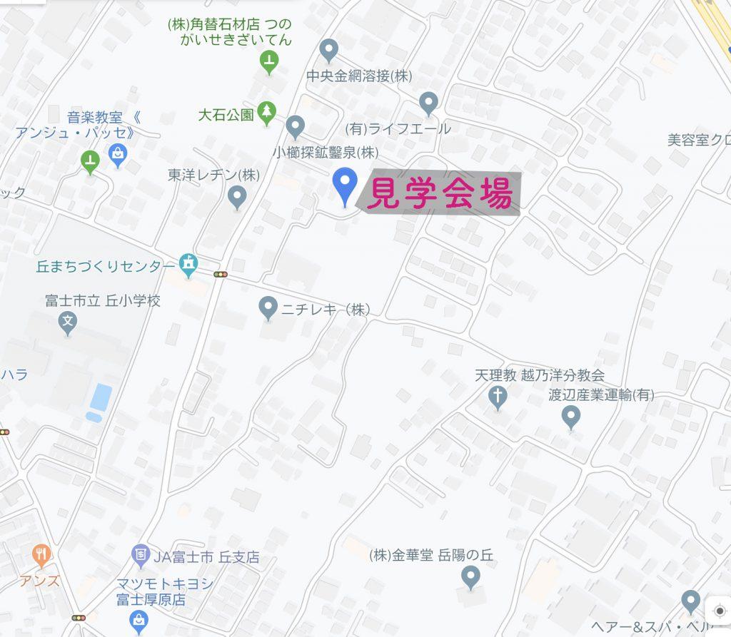 富士市厚原