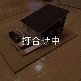 R+house建築家