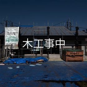 R+house静岡清水・富士|1.5階建て