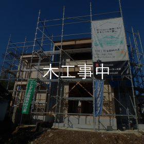函南町で家を建てる OMXと木の家で快適な住まい