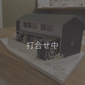 富士市のデザイン住宅