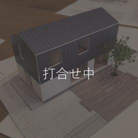 富士市で打ち合わせ中のR+house物件