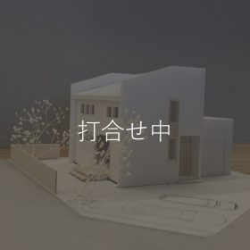 富士市のデザイナーズハウス